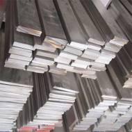 Distributor Besi Murah Surabaya_085607778757_besi-plat-strip