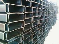 Distributor Besi Murah Surabaya_085607778757_besi wf